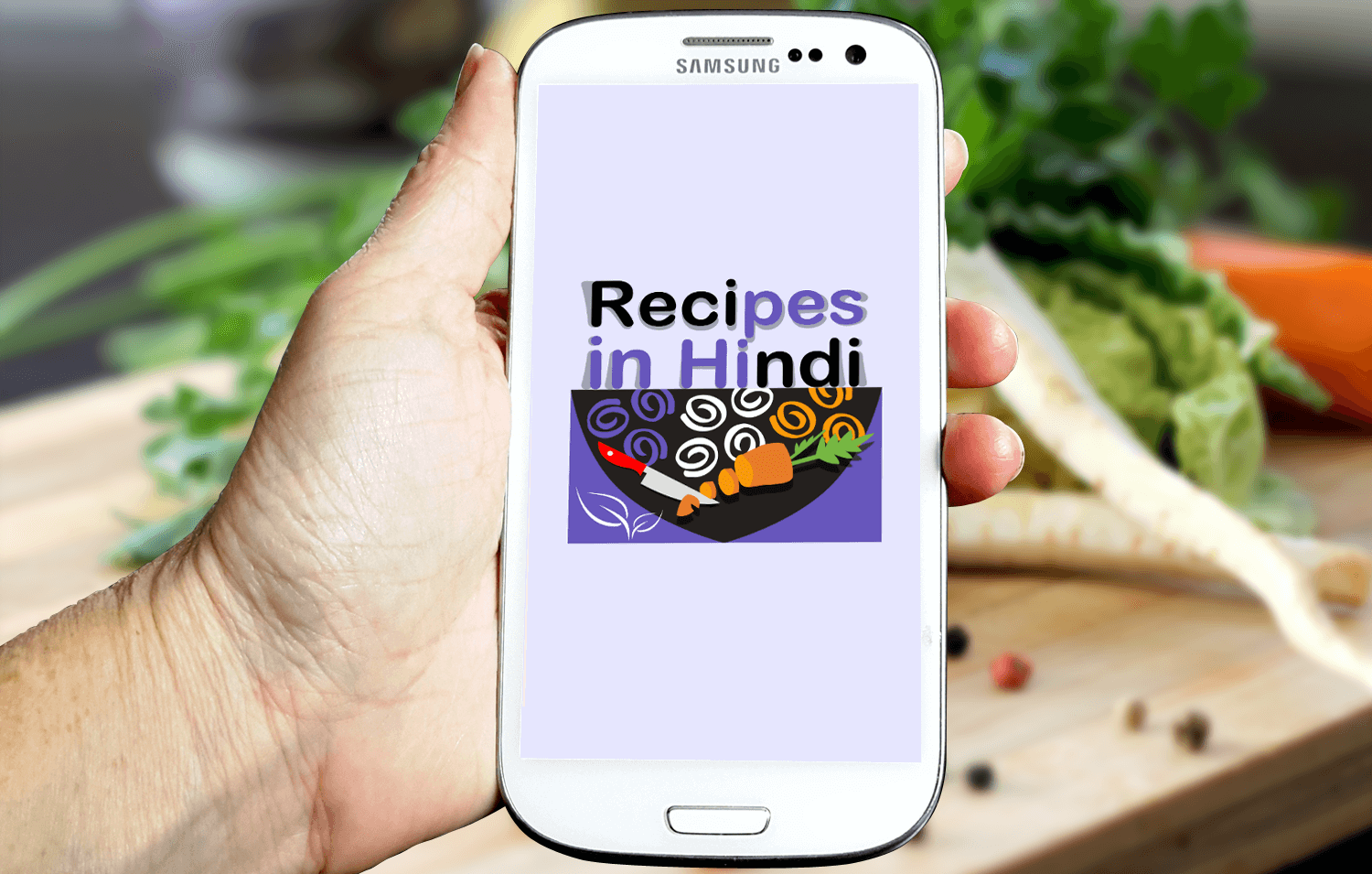 Recipes in Hindi – Android App